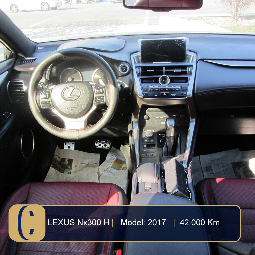 لکسوس NX هیبرید ، 300h F-sport، 2017 (2)